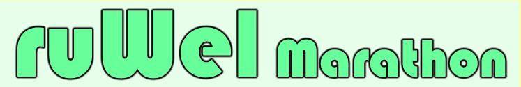 Logo ruWel